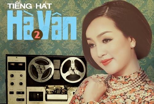 Thêm 1 album hoài cổ của ca sĩ Hà Vân