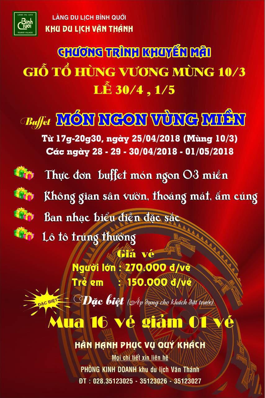 Van Thanh 2018