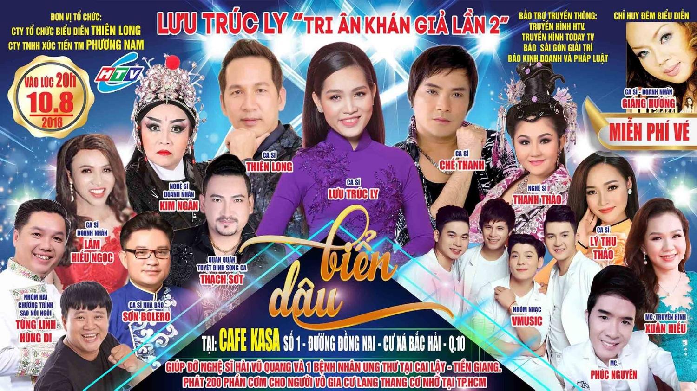 """Poster đêm nhạc Lưu Trúc Ly """"Tri ân khán giả lần 2"""""""