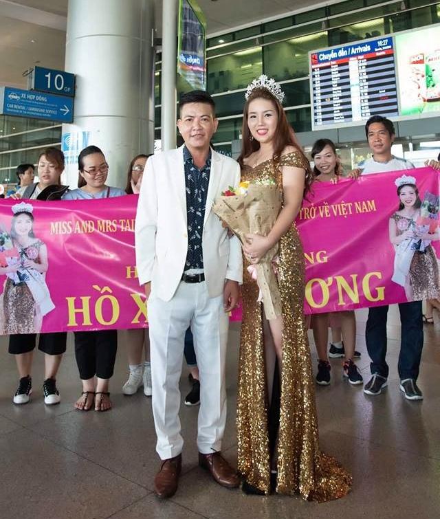 Ho Xuan Huong 3