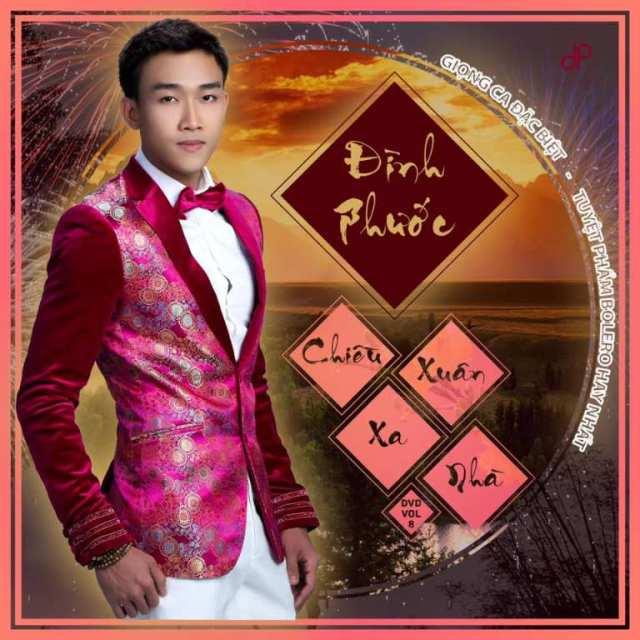 Dinh Phuoc
