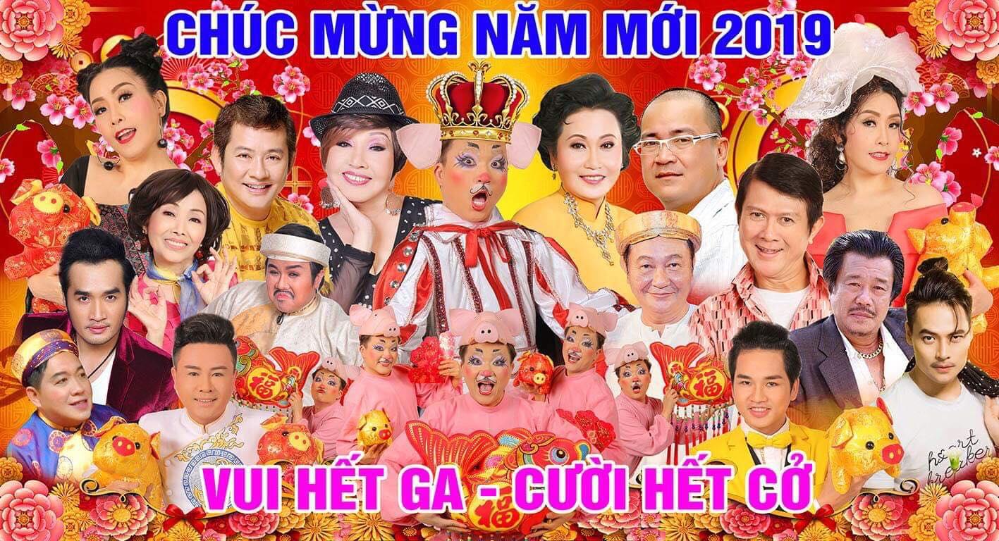 Cong Nhan Tet 2019 banner