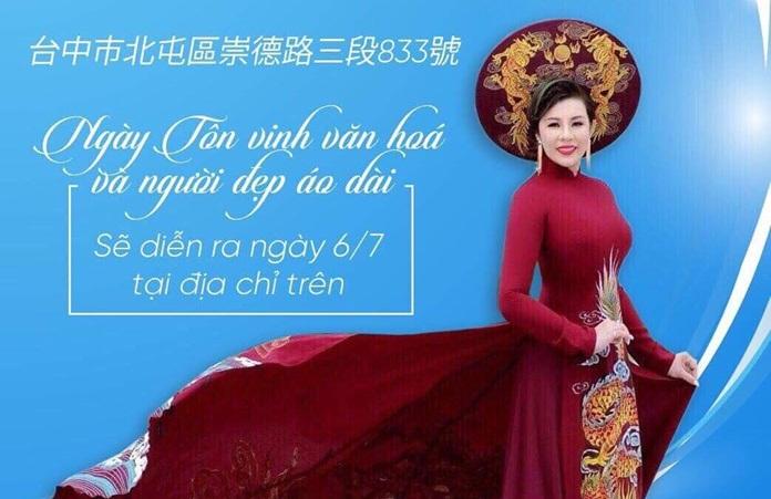 Hoa hậu Châu Mai Thảo đứng ra tổ chức chương trình này