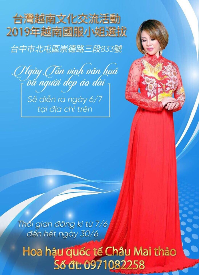 Chau Mai Thao 6