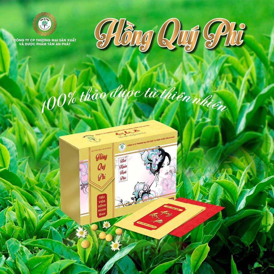 Hien Nguyen 6