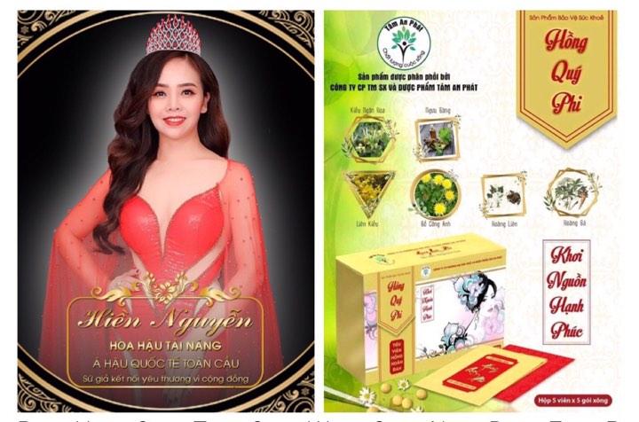 Á hậu Quốc tế Hiền Nguyễn và sản phẩm Hồng Quý Phi