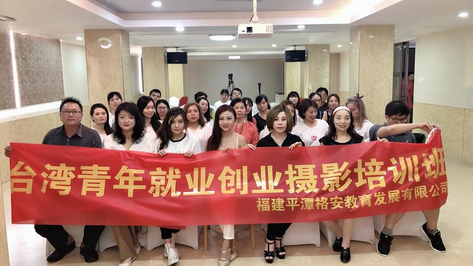 Đoàn khách Đài Loan giao lưu tại Trung Quốc