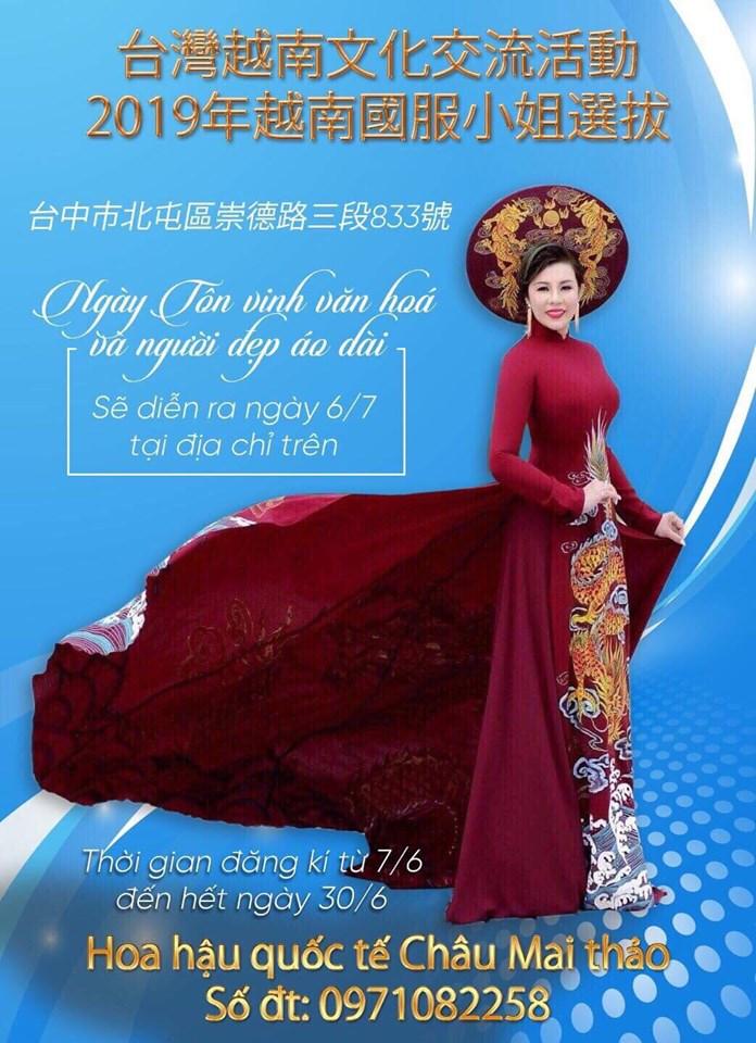 Chau Mai Thao 5