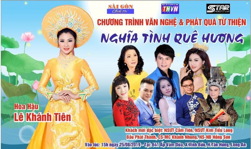 Tien Tien 27