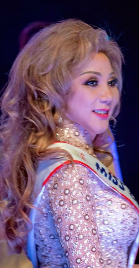 Lina Na 6