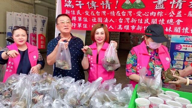 Hoa hậu Châu Mai Thảo (thứ 2 từ phảisang) cùng các cộng sự tặng bánh ú cho người nghèo