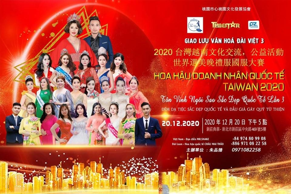 Dai Viet poster 1