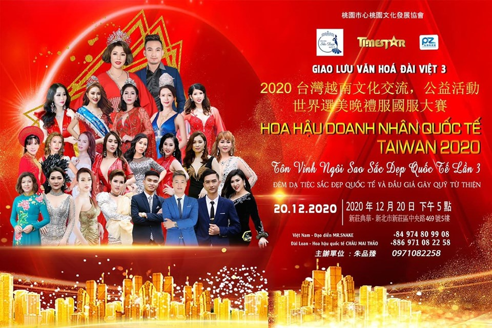 Dai Viet poster 2