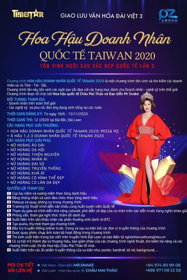 Dai Viet Poster 3