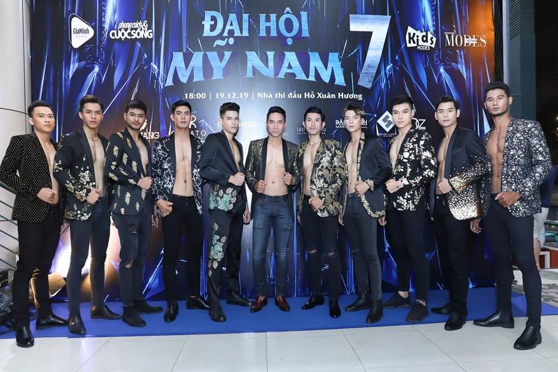 DHMN 3