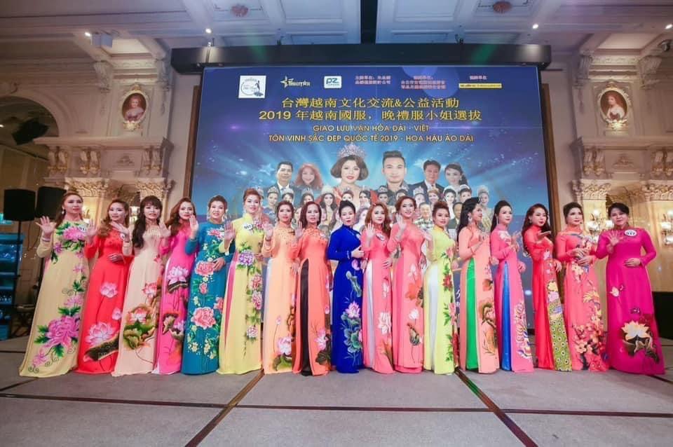 Chau Mai Thao 2021 7
