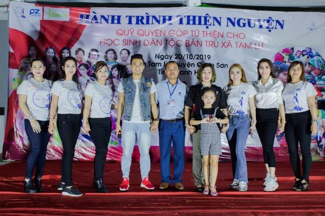 Chau Phuong Thao 22